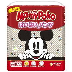 日本境內版 MamyPoko 滿意寶寶 媽咪寶寶 瞬吸 透氣 嬰幼兒 褲型 紙尿片 學爬階段用 6-9kg (58片入)