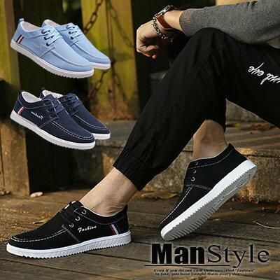 ManStyle:★限時殺5折-男鞋均一價299★海洋風撞色線條透氣帆布防滑帆船鞋休閒鞋【09S1495】