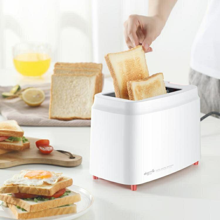 烤麵包機 家用早餐機三明治機多士爐吐司機小型YYJ 新年特惠
