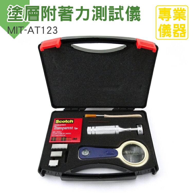 安居 館 軟金屬 塗裝測試 非金屬 配備 百格刀 MIT-AT123