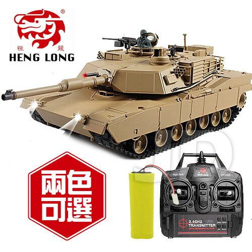 【Heng Long 恆龍遙控戰車】1:16 美軍 M1A2 艾布蘭主力坦克 (#3918-1) (兩色可選)