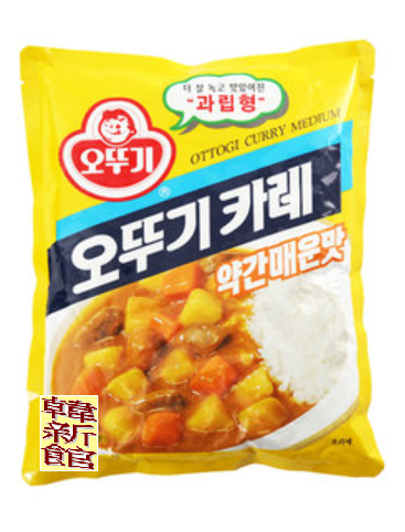 奧多吉 韓國 咖哩粉(微辣) 1KG