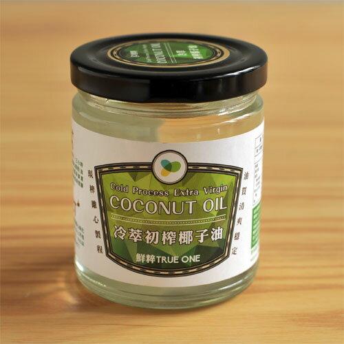 【食在加分】鮮粹 冷萃初榨椰子油 ~現榨離心製程 油質清爽穩定 ~ / 250ml 0