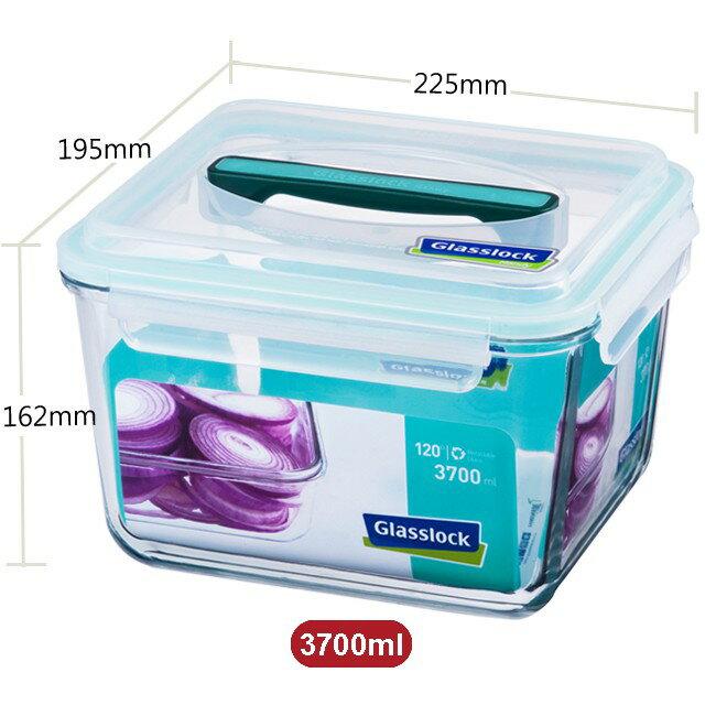 Glasslock 附提把手提強化玻璃保鮮盒- 3700ml/韓國製造/可微波/野餐手提款/耐瞬間溫差120度/減塑餐盒 9