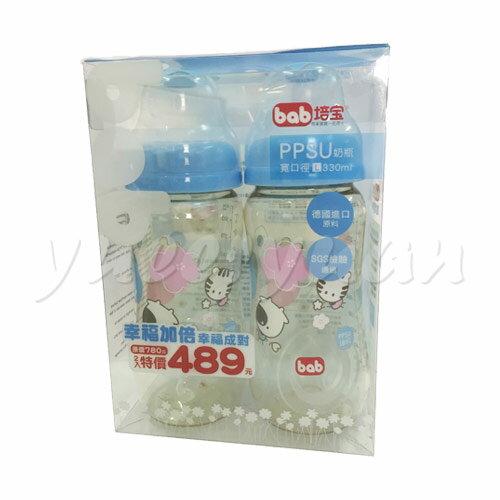 bab培寶PPSU奶瓶寬口徑L330ml(2入裝)【悅兒園婦幼生活館】