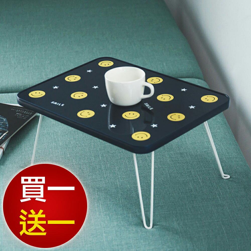 日本/茶几/和室桌 買一送一 微笑折疊床上桌 MIT台灣製 完美主義【R0076-A】