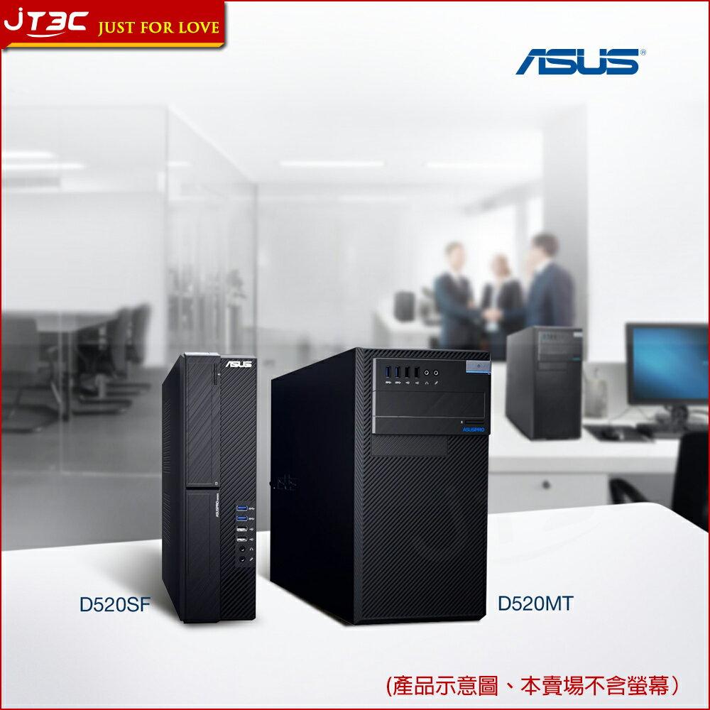 【滿3千10%回饋】ASUS 華碩 ASUSPRO D520MT-0G4400999R (G4400/H110/4G/1TB/DRW/WIN10 Pro)迷你直立式商用桌上型電腦