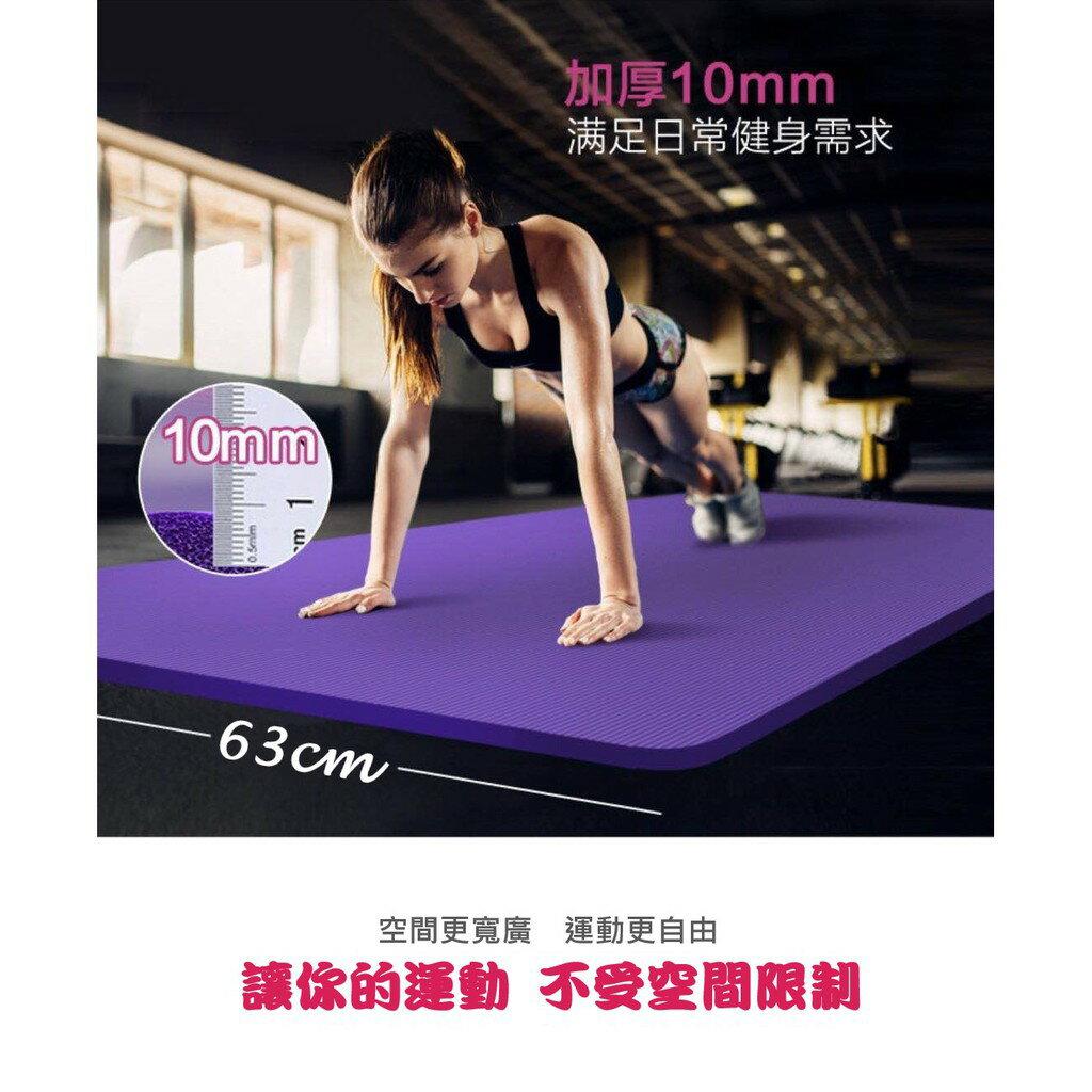 10mm加厚NBR瑜珈墊 加寬瑜伽墊 多功能運動健身 防滑瑜珈墊 瑜珈 瑜伽