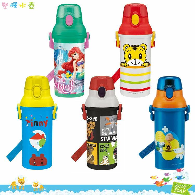 星際大戰 小美人魚 TINNY 史努比 巧虎 彈蓋直飲式水壺 冷水壺 彈蓋水壺 349683日本進口正版