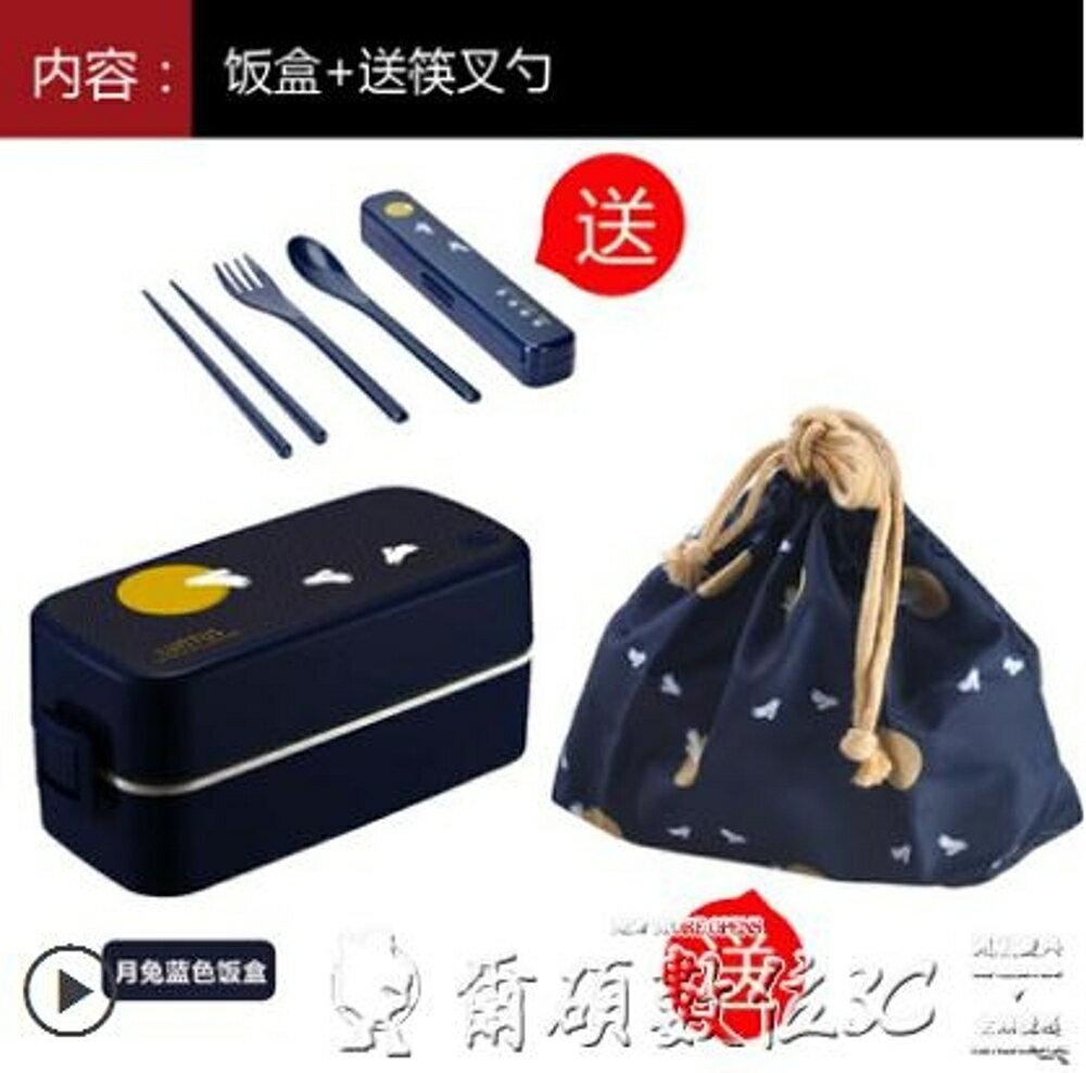 便當盒日本ASVEL雙層飯盒便當盒日式餐盒可微波爐加熱塑料 分隔午餐盒 清涼一夏特價