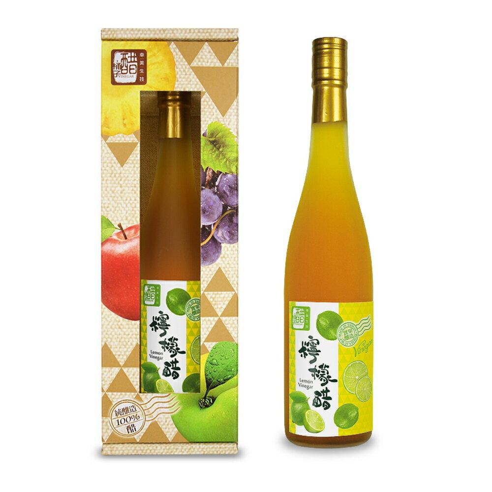 【醋桶子】三年熟成 單入禮盒 檸檬醋 600ml - 限時優惠好康折扣