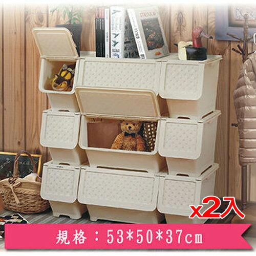 ★2件超值組★KEYWAY藤直取式整理箱KGB-651-米白(65L)【愛買】
