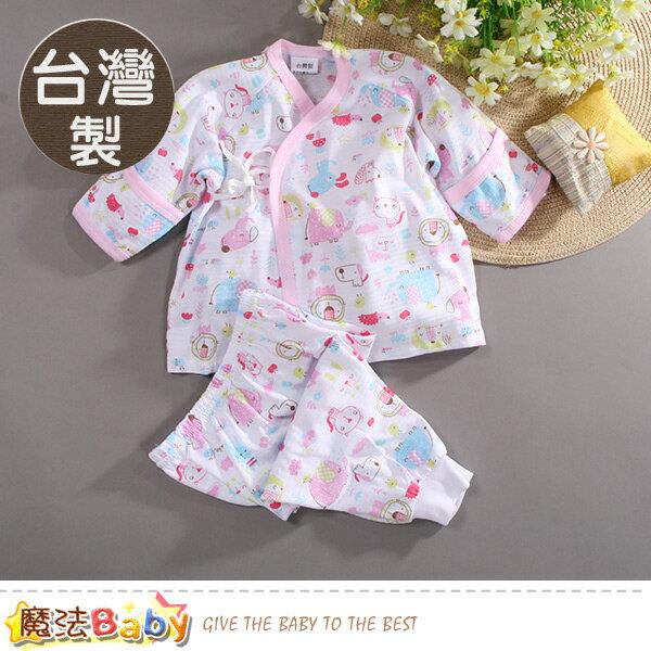 0~2歲嬰兒內著 台灣製護手肚衣套裝 魔法Baby~k50651