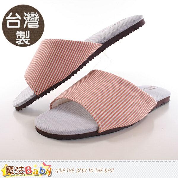 室內拖鞋 台灣製銀離子抗菌除臭拖鞋(2雙一組) 魔法Baby~sd0057
