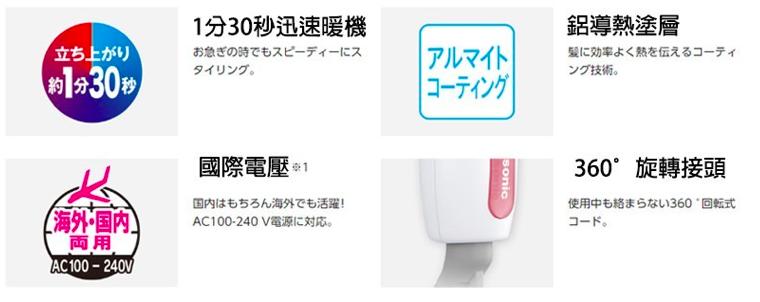 《公司貨保固一年! 國際電壓!》日本 Panasonic 國際牌 EH-HV40 26mm 蓬鬆自然感捲髮器 直捲兩用 直髮夾 離子夾 電棒梳 國際電壓