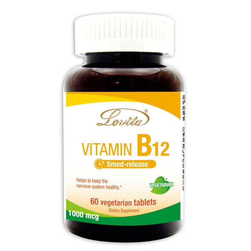 高單位緩釋型維生素B12  Lovita愛維他