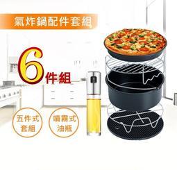 現貨 米姿多功能空氣炸鍋 家用7L大容量 無油煙電炸鍋 炸薯條機 電烤爐 無油煎炸鍋 氣炸鍋 1