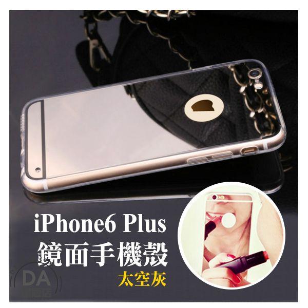 《DA量販店》iphone6 plus 5.5吋 手機殼 鏡面 黑色 矽膠框 鏡面背板 保護殼(80-1929)