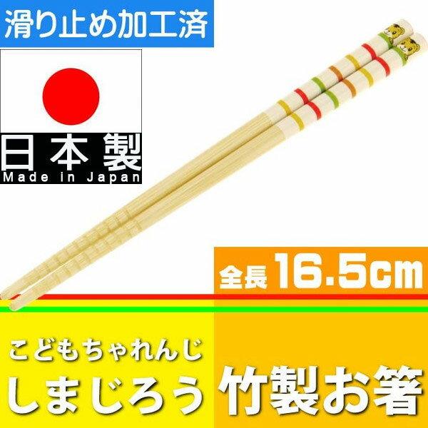 巧虎 幼兒 兒童 竹筷子 日本製 正版品 巧連智