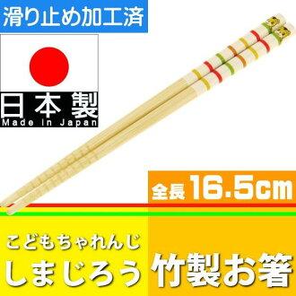 巧虎 幼儿 儿童 竹筷子 日本制 正版品 巧连智