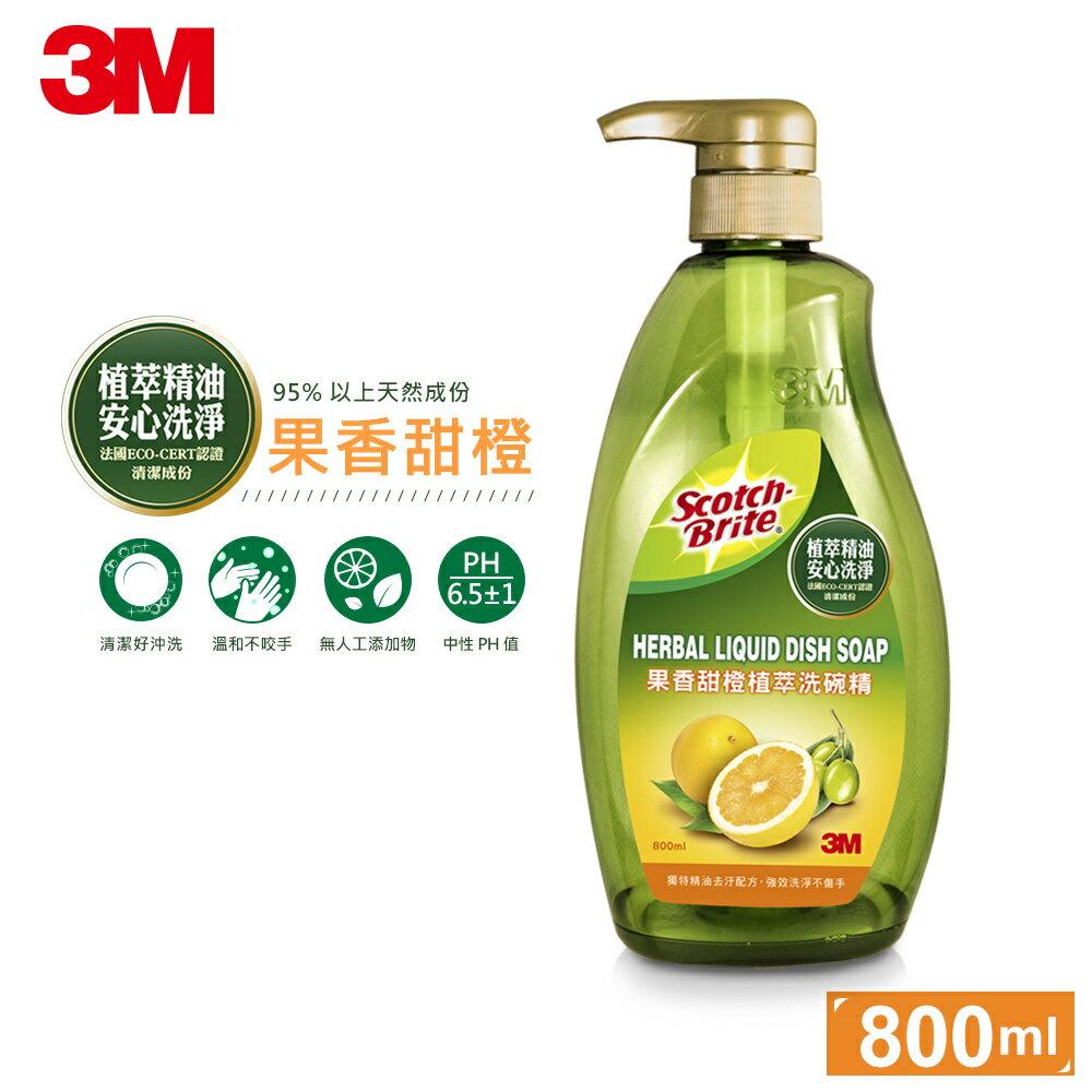 3M 果香甜橙植萃洗碗精(800ml)