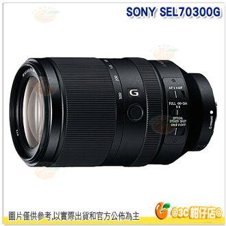 可分期 SONY 70-300mm F4.5-5.6 G 望遠變焦鏡 台灣索尼公司貨 SEL70300G