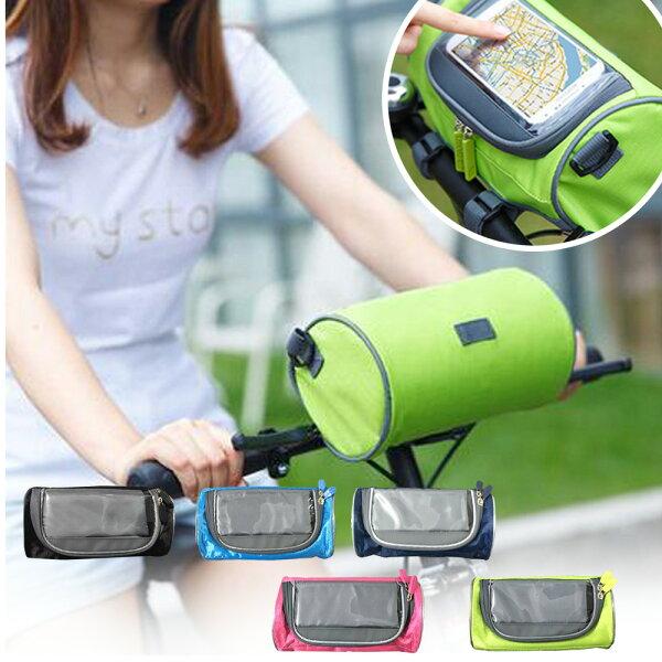 【巴芙洛】小米防水觸屏手機自行車包-小(5色任選)