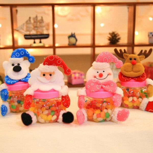 糖衣子輕鬆購【DZ0371】聖誕節裝飾品透明糖果罐餅乾盒存錢罐零食密封罐聖誕老人