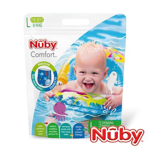 Nuby 游泳尿布 / 游泳戲水褲3片裝(L / XL)(男 / 女)★衛立兒生活館★ 3