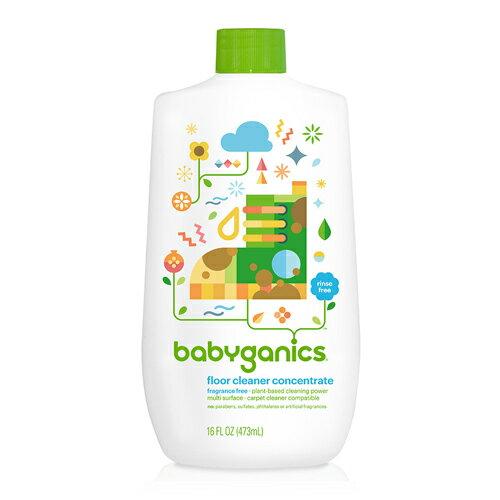 BabyGanics綠潔寶貝全植物地板清潔劑-無香味16oz473ml【悅兒園婦幼生活館】