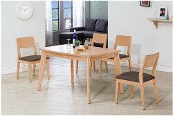 【尚品傢俱】HY-B450-01  奧斯卡原木4.3尺餐桌