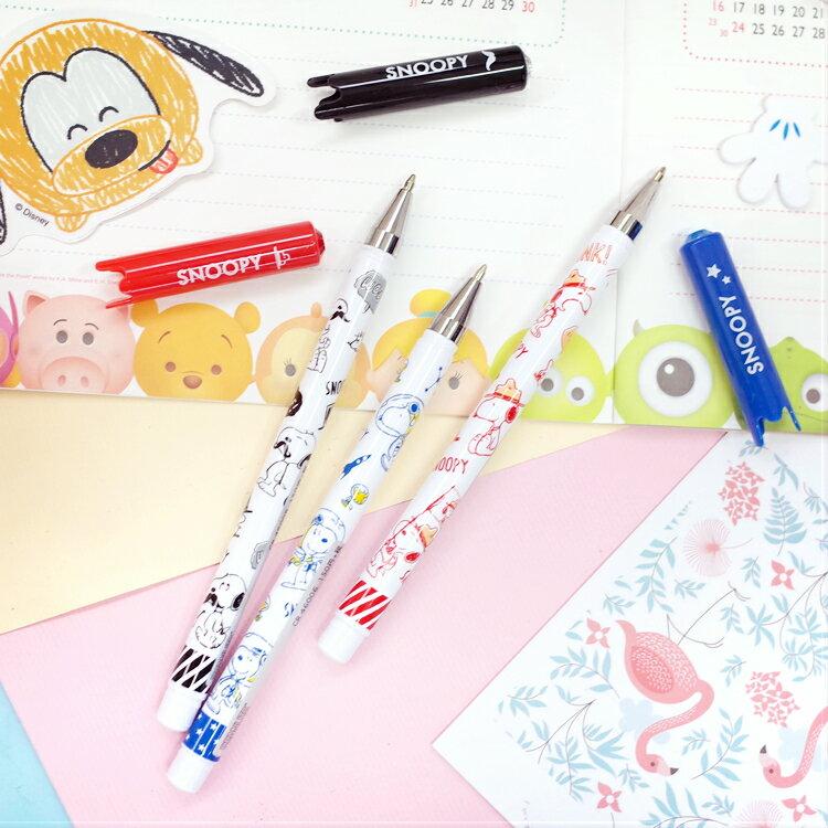 PGS7 史努比系列商品 - 史努比 史奴比 Snoopy 鑽石 彩色 亮粉 多色筆 彩繪筆 塗鴉筆【SHZ7747】