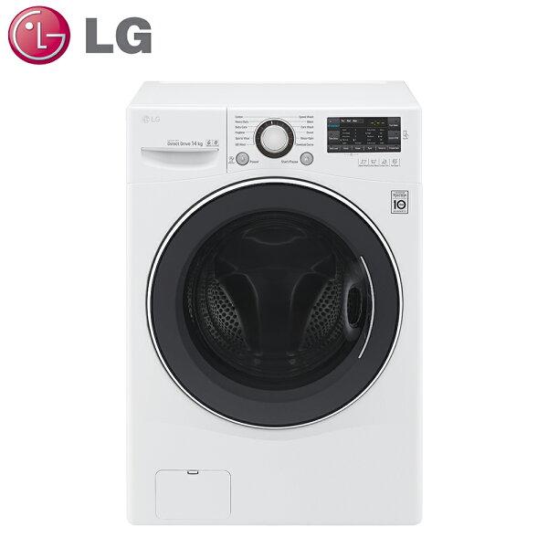 原廠送好禮★【LG樂金】14公斤變頻滾筒式洗衣機F2514NTGW【三井3C】