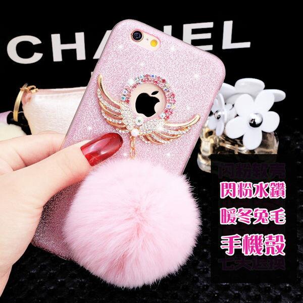 (預購)iphone6/iphone6 plus 閃粉水鑽兔毛球吊飾 手機殼 手機套