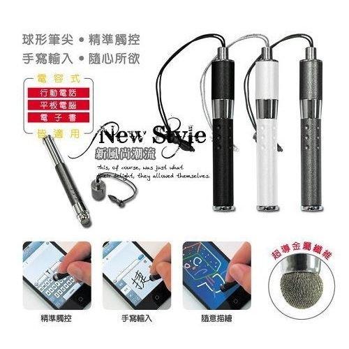 *╯新風尚潮流╭*JetArt捷藝 Touchpal 伸縮型超感度電容式觸控筆 ipad平板電腦電子書適 白 TP3010