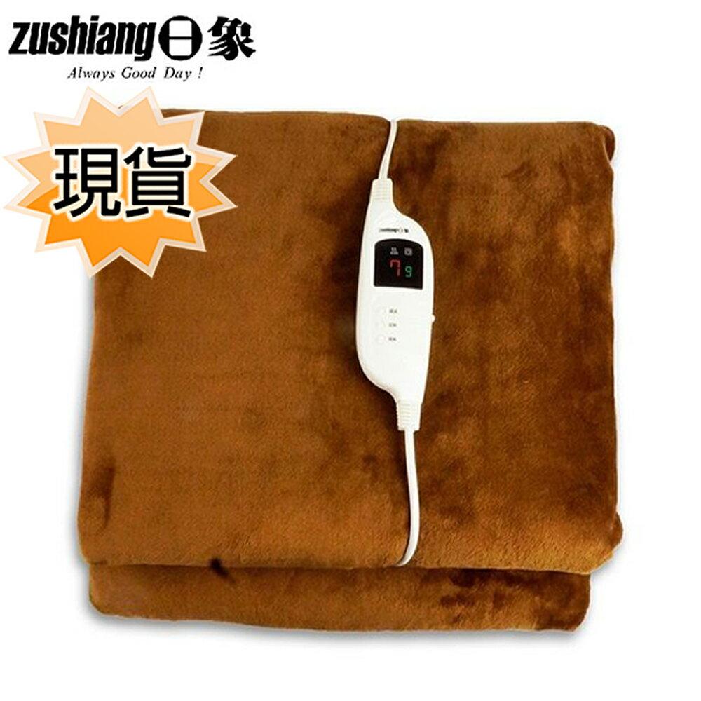 現貨供應中【日象】暄暖微電腦溫控電蓋毯(電熱毯)/ZOG-2330B