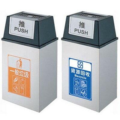 【屬過大商品,運費請先詢問】推字煙灰垃圾桶/C35