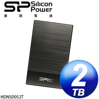 廣穎 Silicon Power Diamond D05 2TB USB3.0 2.5吋行動硬碟