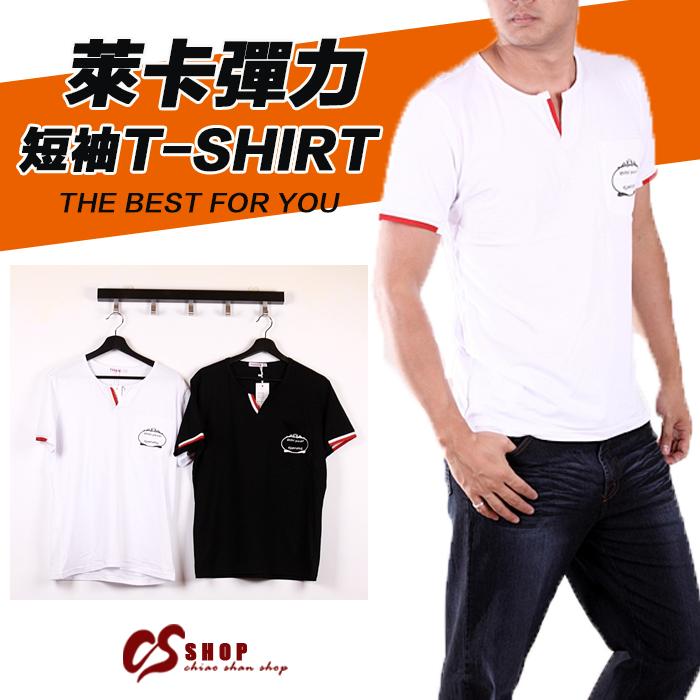 【CS衣舖 】韓系 合身版 萊卡彈力 短袖T恤 3204 0