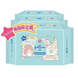 嬌生 嬰兒純水濕巾(雙子星kikilala)20抽x3包【愛買】