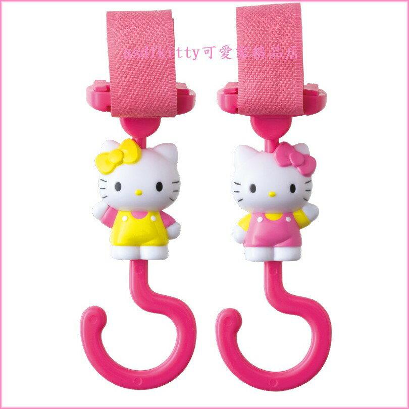 asdfkitty可愛家☆kitty吊帶褲掛勾-桃粉色-360度旋轉-嬰兒手推車.汽車後座都可用-日本正版