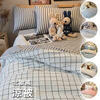床包 單人 雙人床包組 台灣製 夏日
