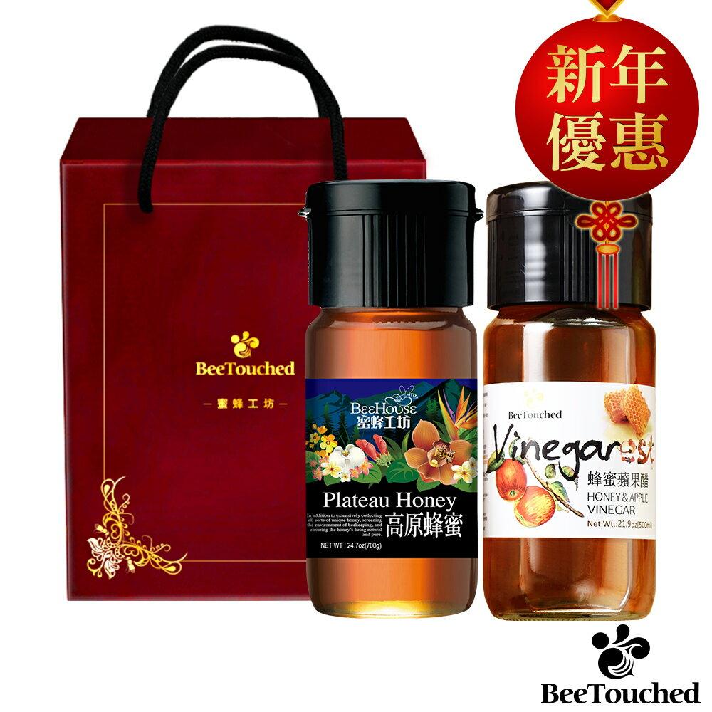 蜜蜂工坊-醋醋高昇禮盒(高原蜂蜜700g+蜂蜜醋500m) 0