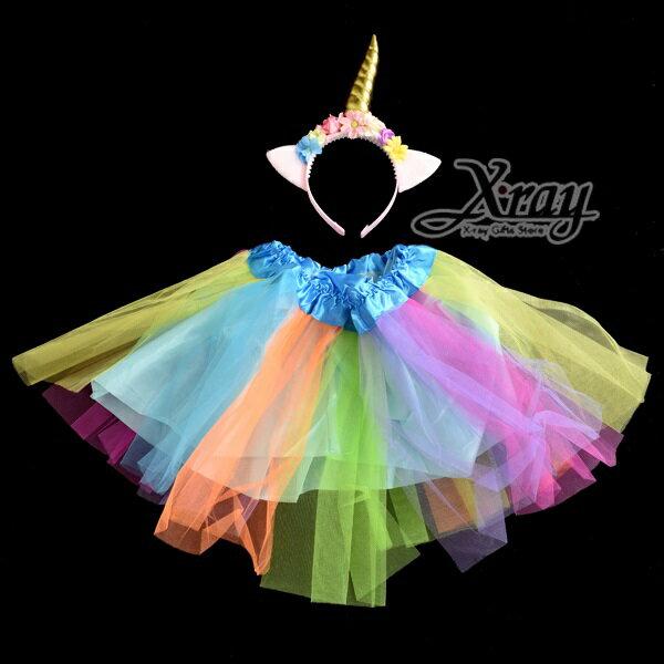 X射線【W416873】獨角獸紗裙兩件套,萬聖節服裝派對用品尾牙表演角色扮演蝴蝶翅膀