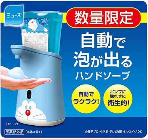 日本MUSE  /  限量款 哆啦A夢 小叮噹自動泡沫給皂機  250ml(主機+補充瓶*1)-日本必買 日本樂天代購(1315)。滿額免運 2