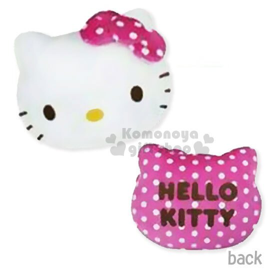 〔小禮堂〕Hello Kitty 造型絨毛午安枕《S.粉.白點點.大臉》安心午睡