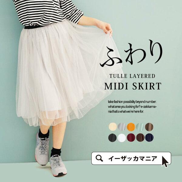 日本必買女裝e-zakka褶邊薄紗簡約中短裙-免運代購