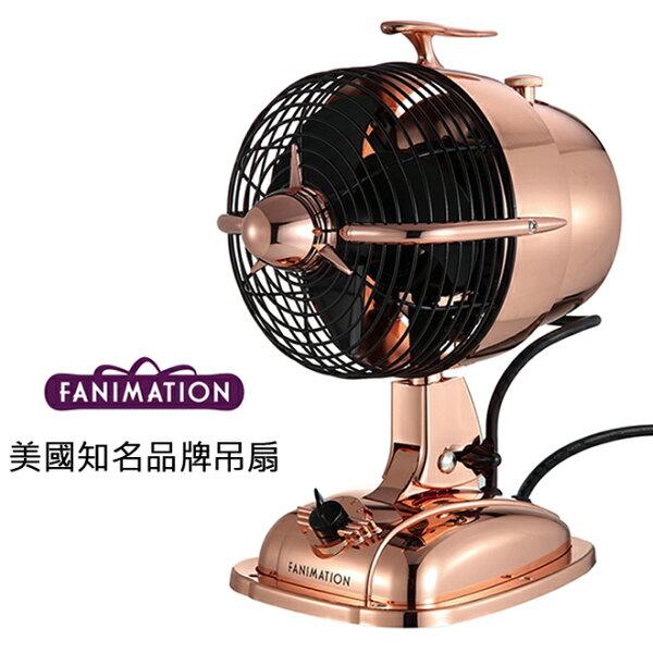 [topfan]FanimationUrbanjet7英吋桌扇(FP7958RG)玫瑰金色(適用於110V電壓)