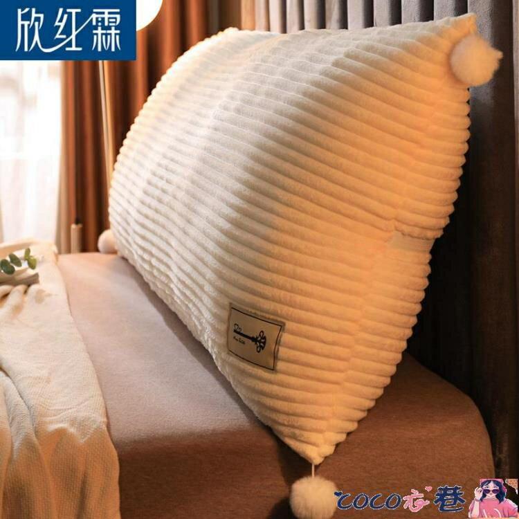 靠背枕 風床頭靠墊靠背墊軟包榻榻米床上靠枕臥室床背床靠綁帶可拆洗LX