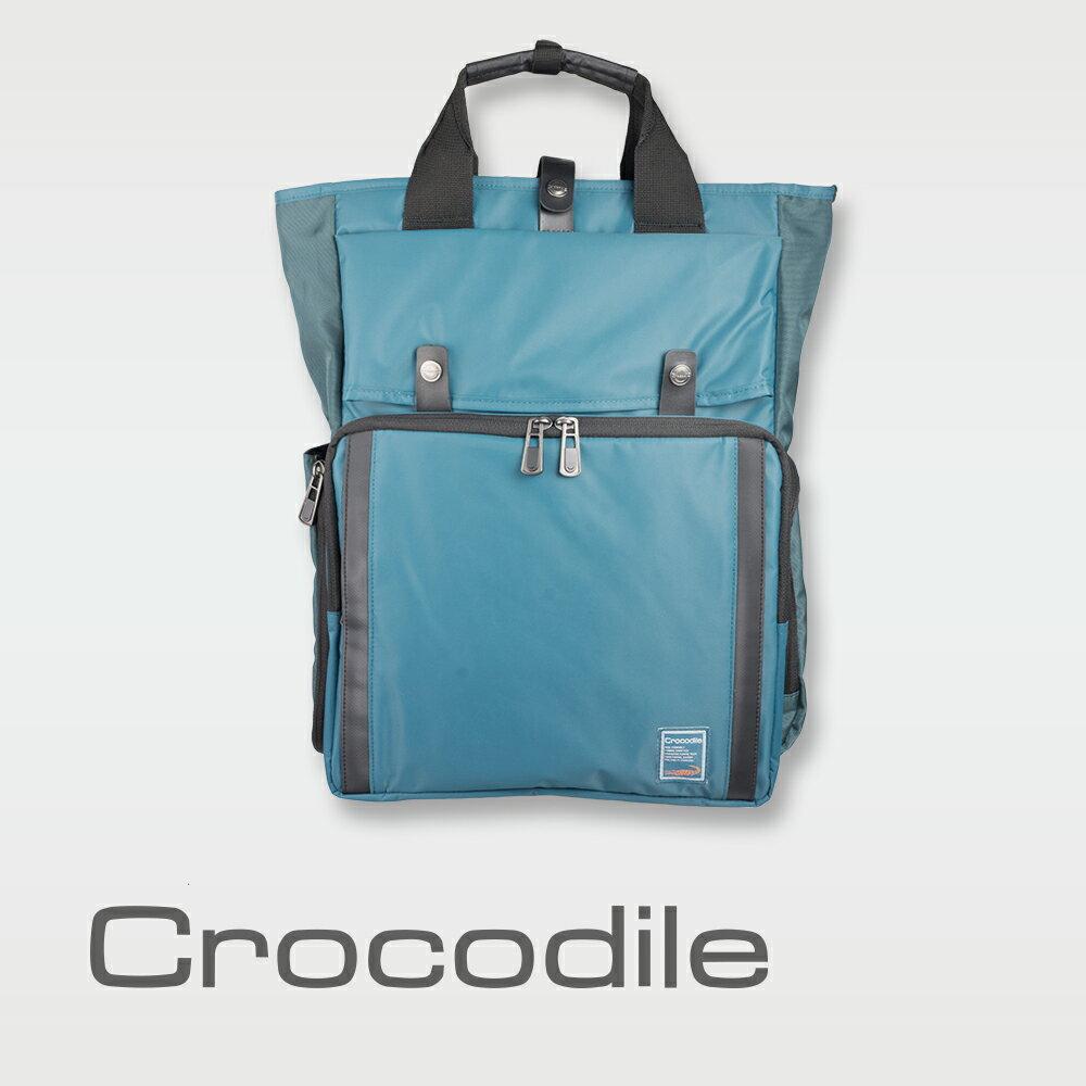 <br/><br/> 【Crocodile】Crocodile X-lite系列多功能後背包 0104-07902<br/><br/>